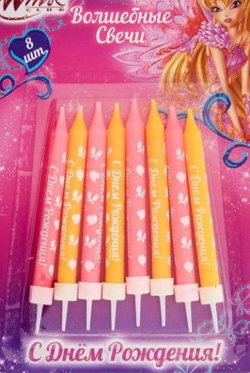 Свечи тематические розовый+желтый