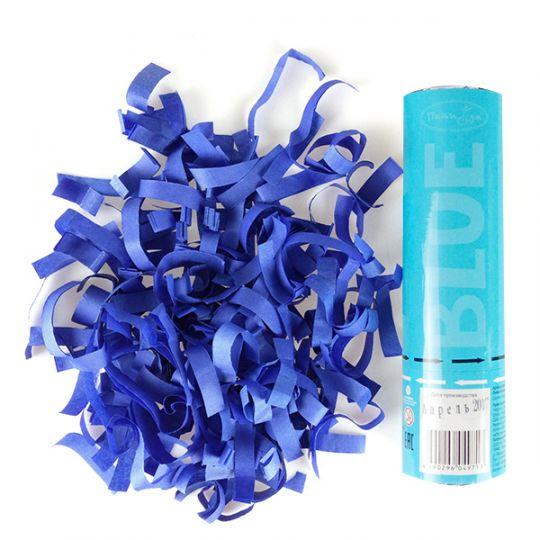 Стильная синяя хлопушка