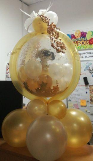 Упаковка любимой игрушки в шар