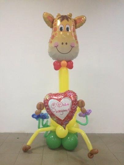 Фигура Большой Жираф с сердечком