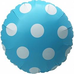 Голубой шар в крупный горошек