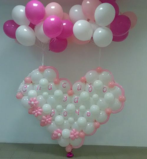 Сердце-открытка на 40-ка шарах