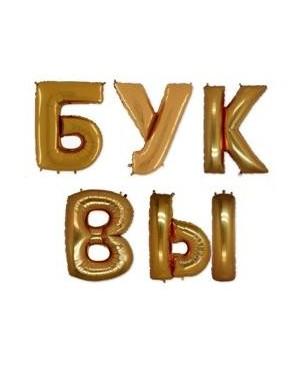 Русская буква (в асс.)
