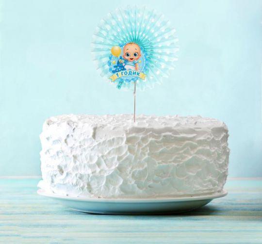 Топпер для торта 1 год Фант
